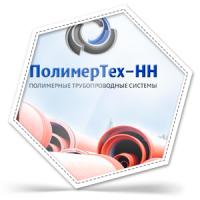 """Сайт компании """"ПолимерТех - НН"""""""