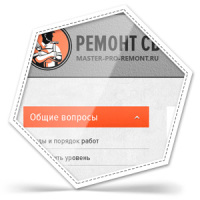 "Сайт ""Ремонт своими руками"""