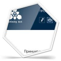 """Верстка сайта """"Infinity Art"""""""