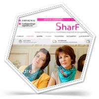 """Интернет - магазин """"Sharf"""""""
