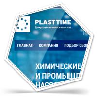 "Интернет - магазин ""Plasttime"""