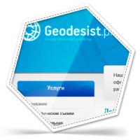Сайт компании Geodesist.PRO