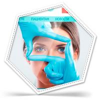 Сайт клиники пластической хирургии