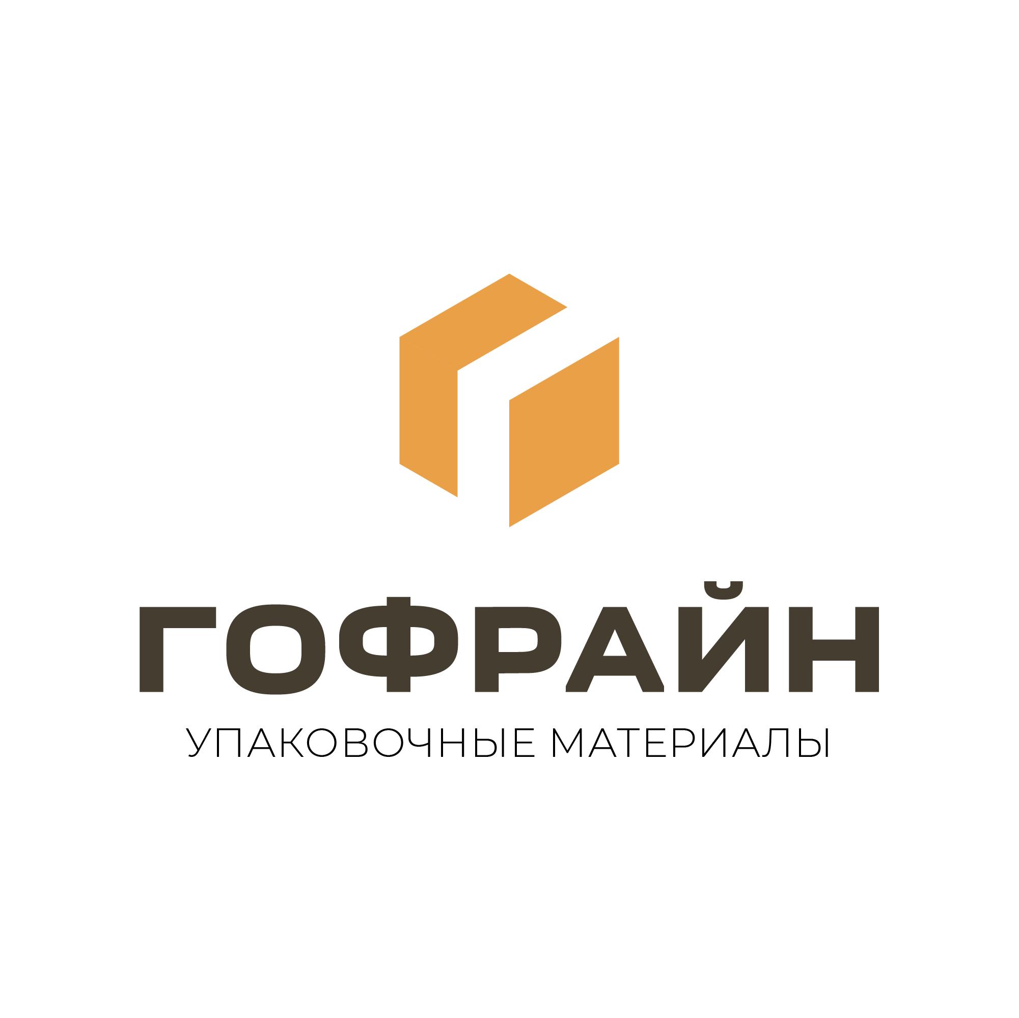 Логотип для компании по реализации упаковки из гофрокартона фото f_0995cdd6ad6d90a1.jpg