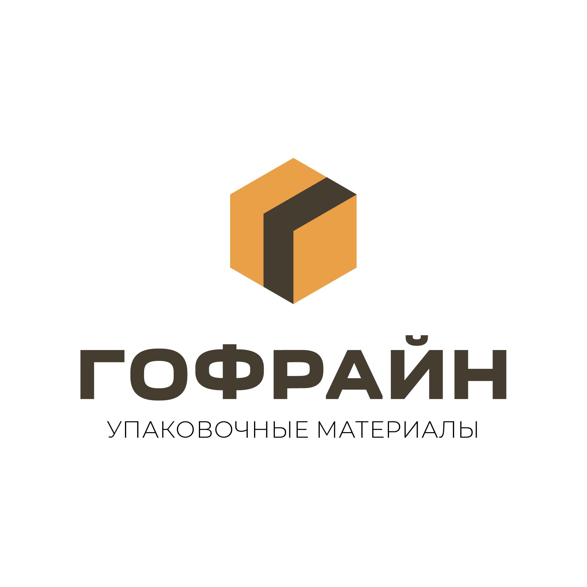Логотип для компании по реализации упаковки из гофрокартона фото f_3885cdd6ad3c8580.jpg
