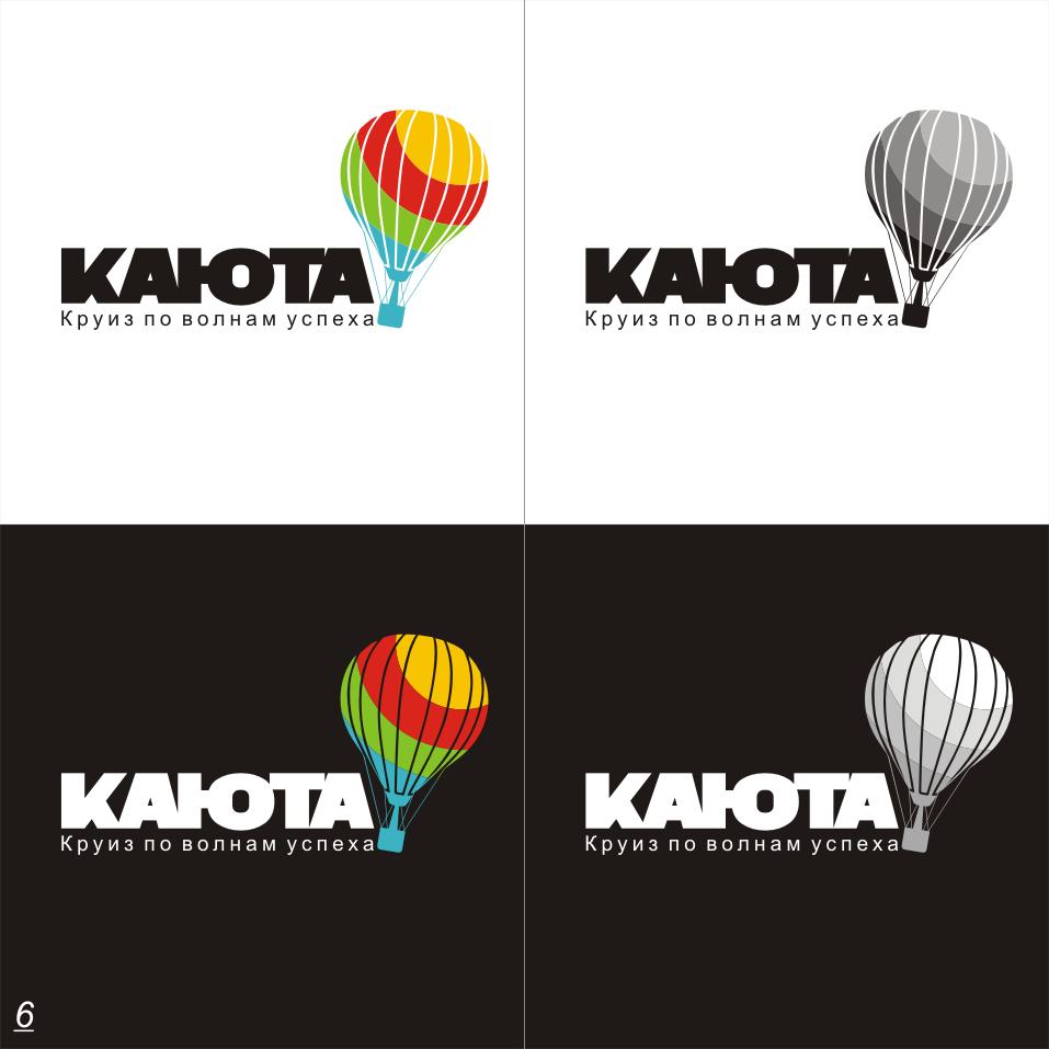 Разработать логотип для тренинговой компании фото f_03052af2e340b1e7.jpg