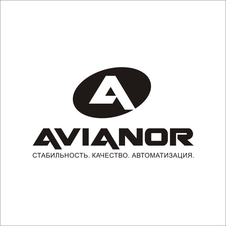 Нужен логотип и фирменный стиль для завода фото f_2015297790c26335.jpg