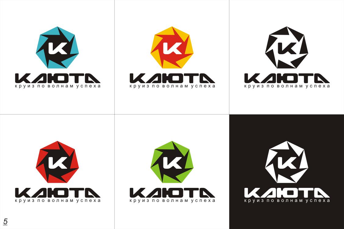 Разработать логотип для тренинговой компании фото f_34352af2d9827bc2.jpg