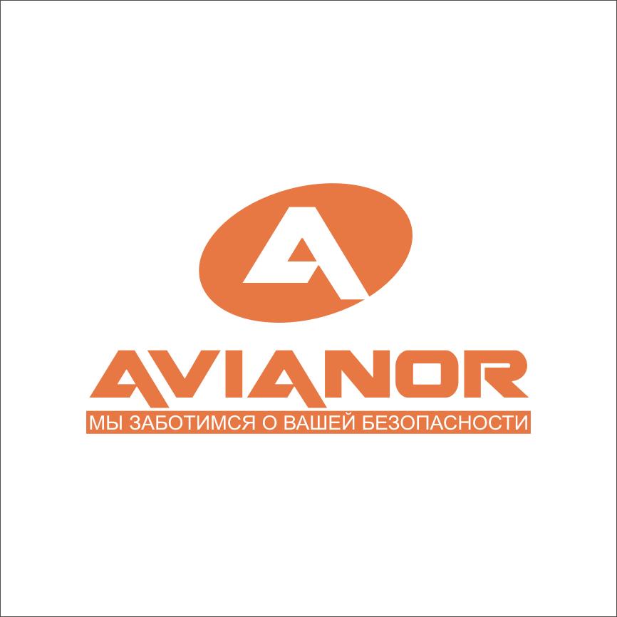 Нужен логотип и фирменный стиль для завода фото f_364529779c32fc2f.jpg