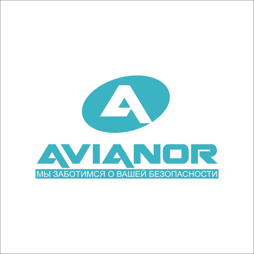 Нужен логотип и фирменный стиль для завода фото f_370529779186215d.jpg