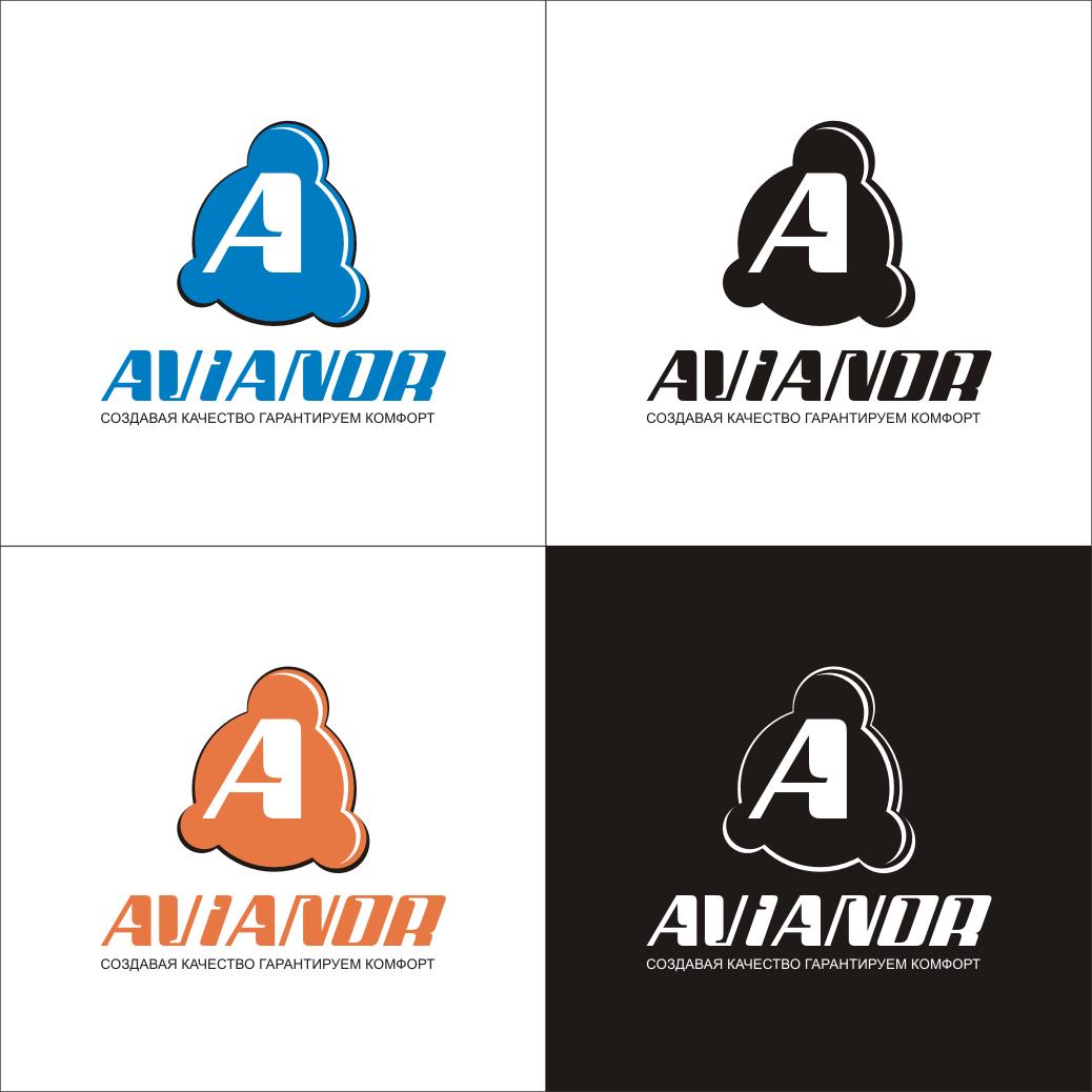 Нужен логотип и фирменный стиль для завода фото f_9755297796226b1a.jpg