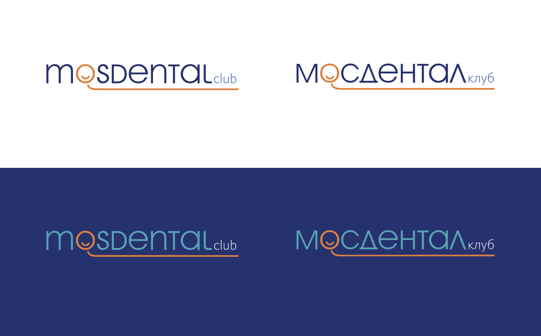 Разработка логотипа стоматологического медицинского центра фото f_7835e45db37ca4ef.jpg