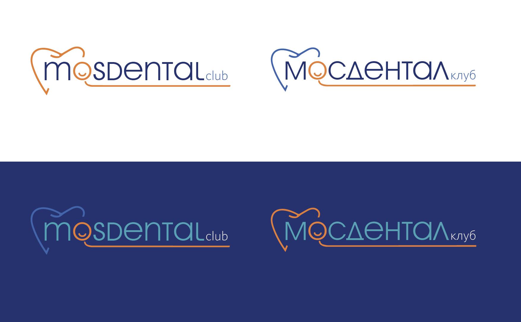 Разработка логотипа стоматологического медицинского центра фото f_8835e45fbdb9a03a.jpg