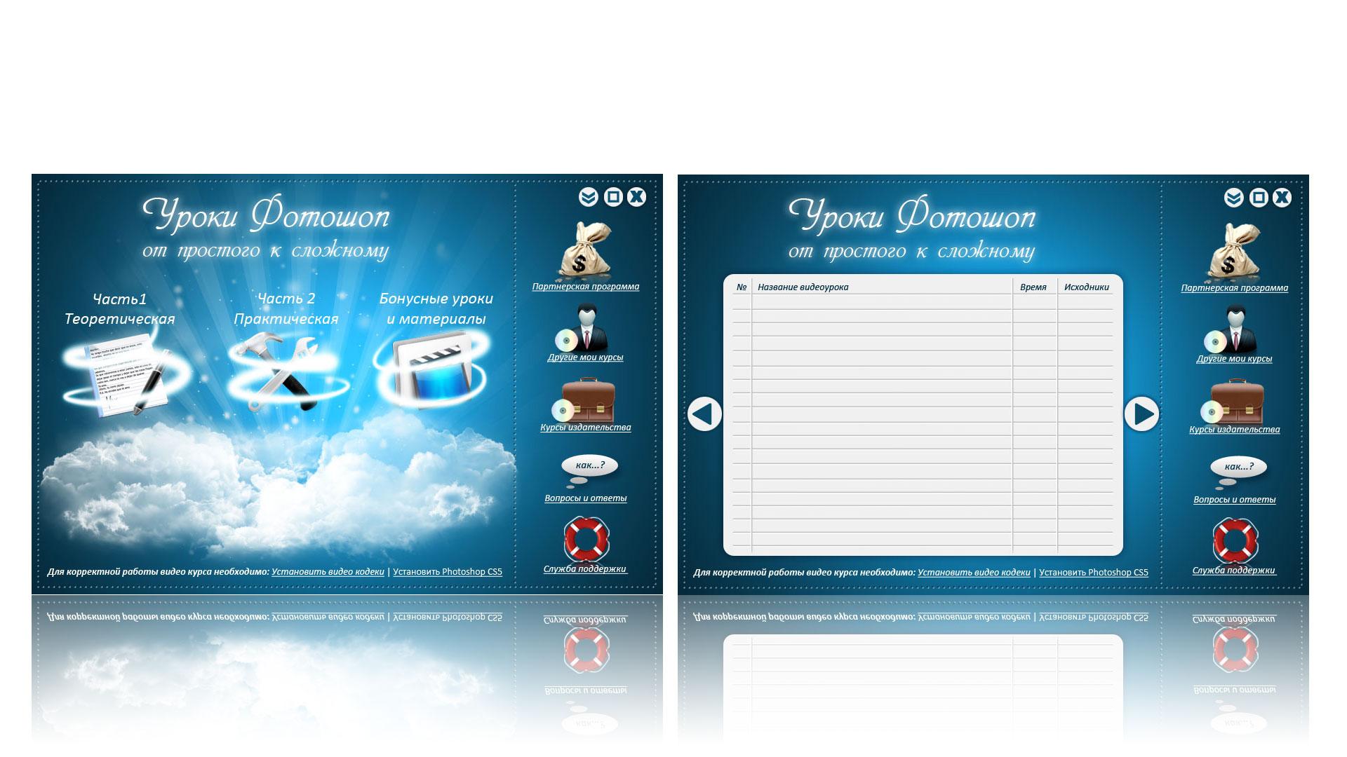 Создание дизайна DVD релиза (обложка, накатка, меню и т.п.) фото f_4d8dc575e47a2.jpg