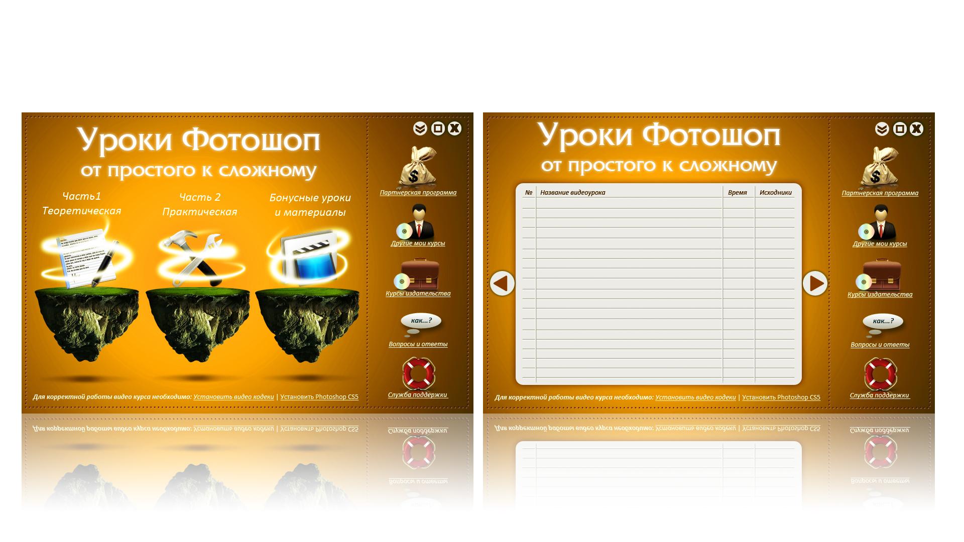 Создание дизайна DVD релиза (обложка, накатка, меню и т.п.) фото f_4d8f15c90b2a6.jpg