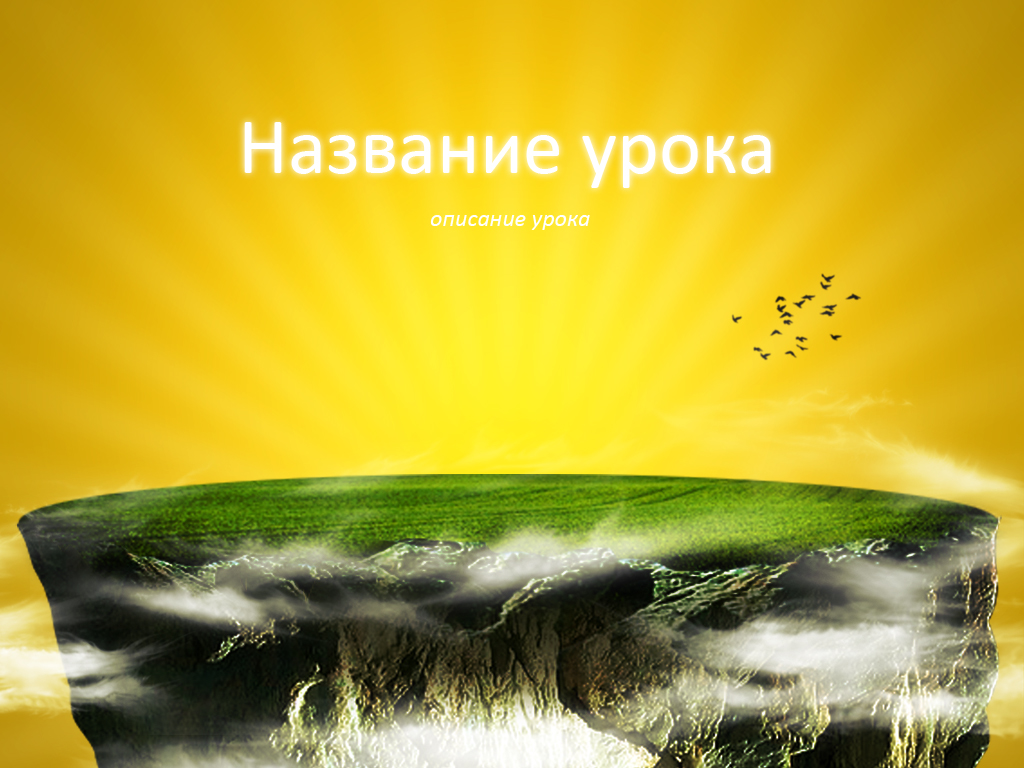 Создание дизайна DVD релиза (обложка, накатка, меню и т.п.) фото f_4d8f15d110222.jpg