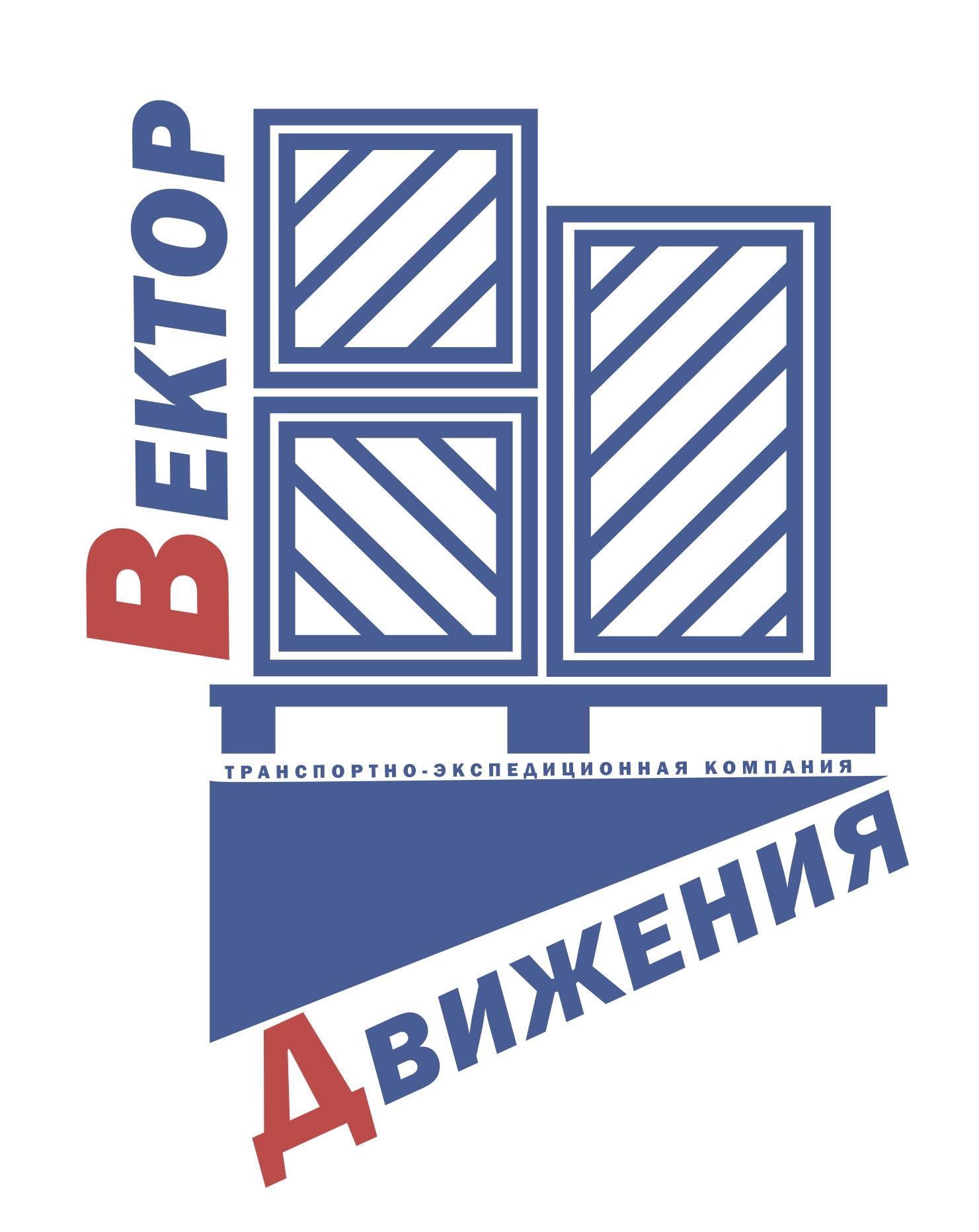 Разработка логотипа фото f_1205c349ce15badd.jpg