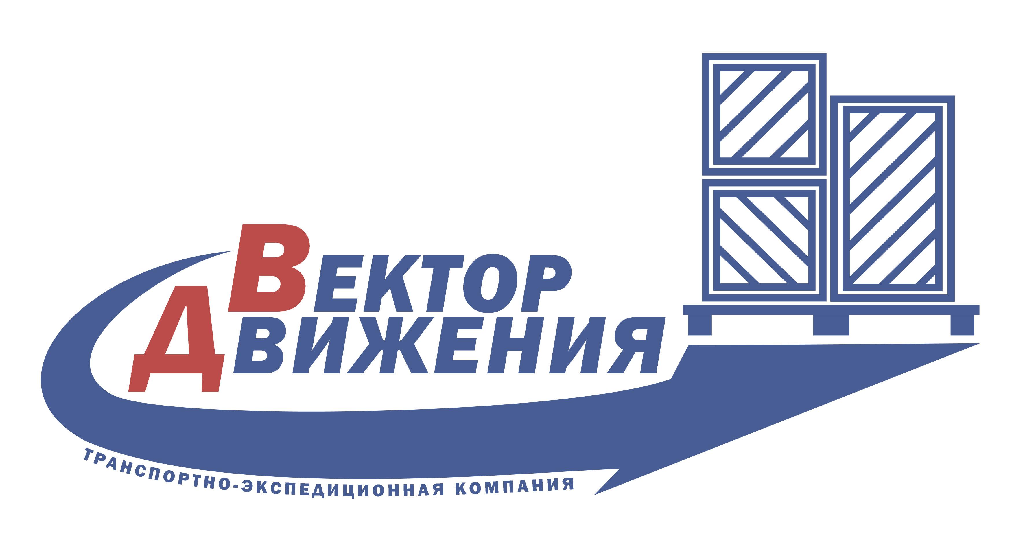 Разработка логотипа фото f_8905c349bd189a9f.jpg