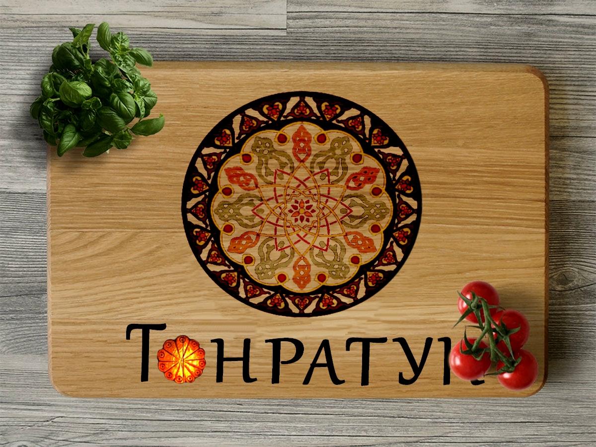 Логотип для Пекарни-Тандырной  фото f_0365d90a7bf2204b.jpg