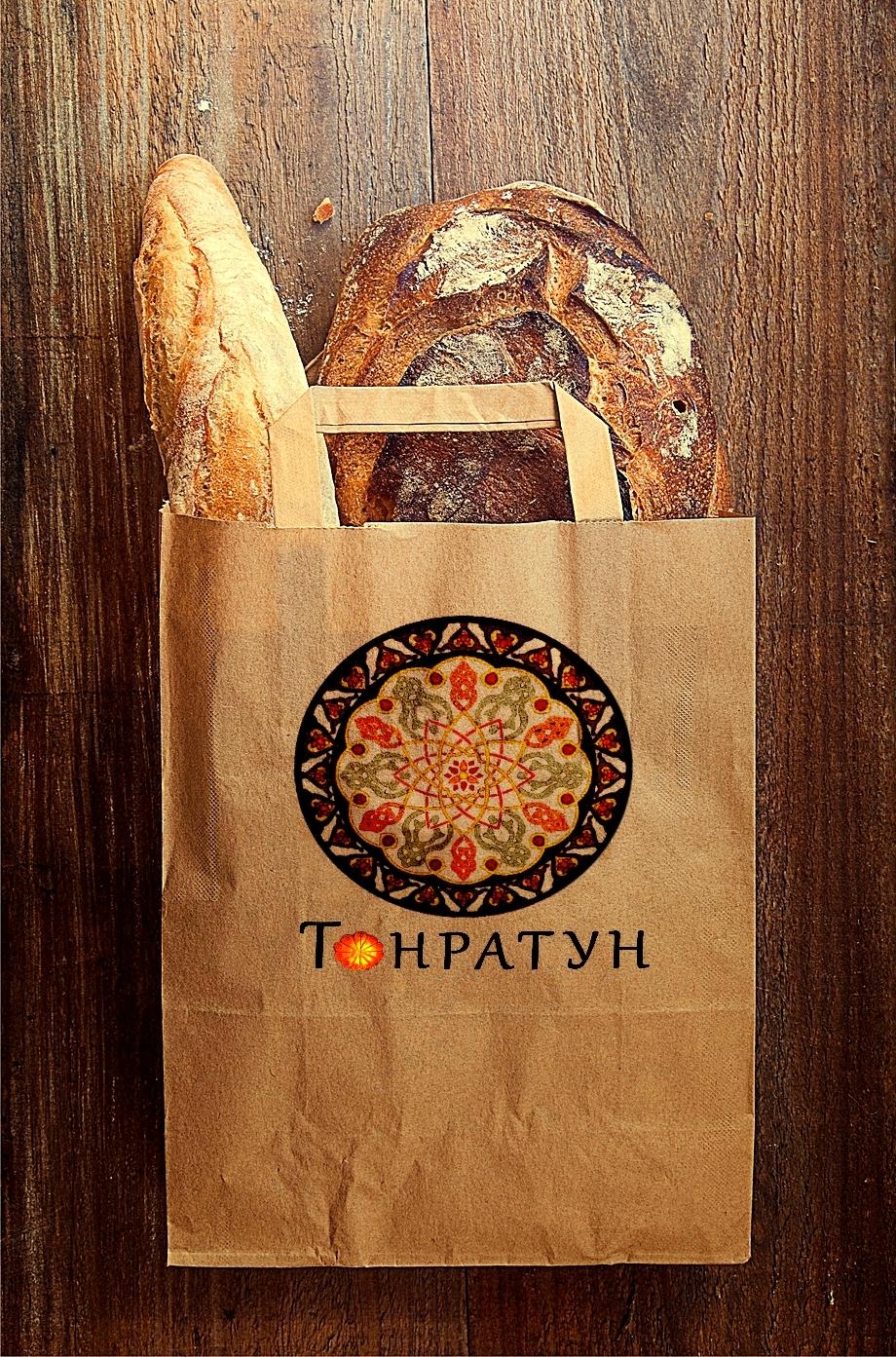 Логотип для Пекарни-Тандырной  фото f_2845d90a7dd9b892.jpg