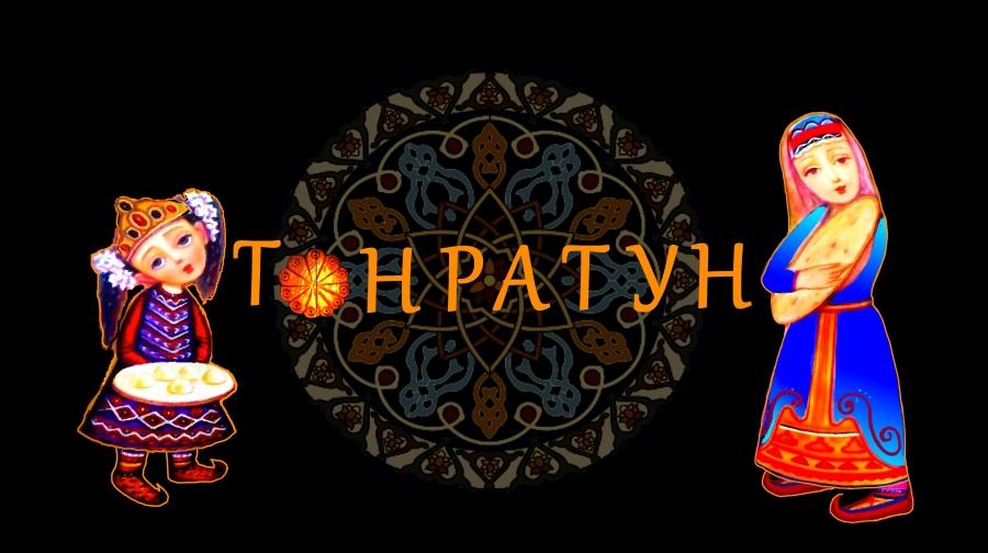 Логотип для Пекарни-Тандырной  фото f_2975d90b497c79db.jpg
