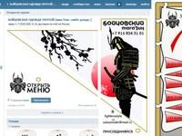 Дизайн и оформление групп вконтакте