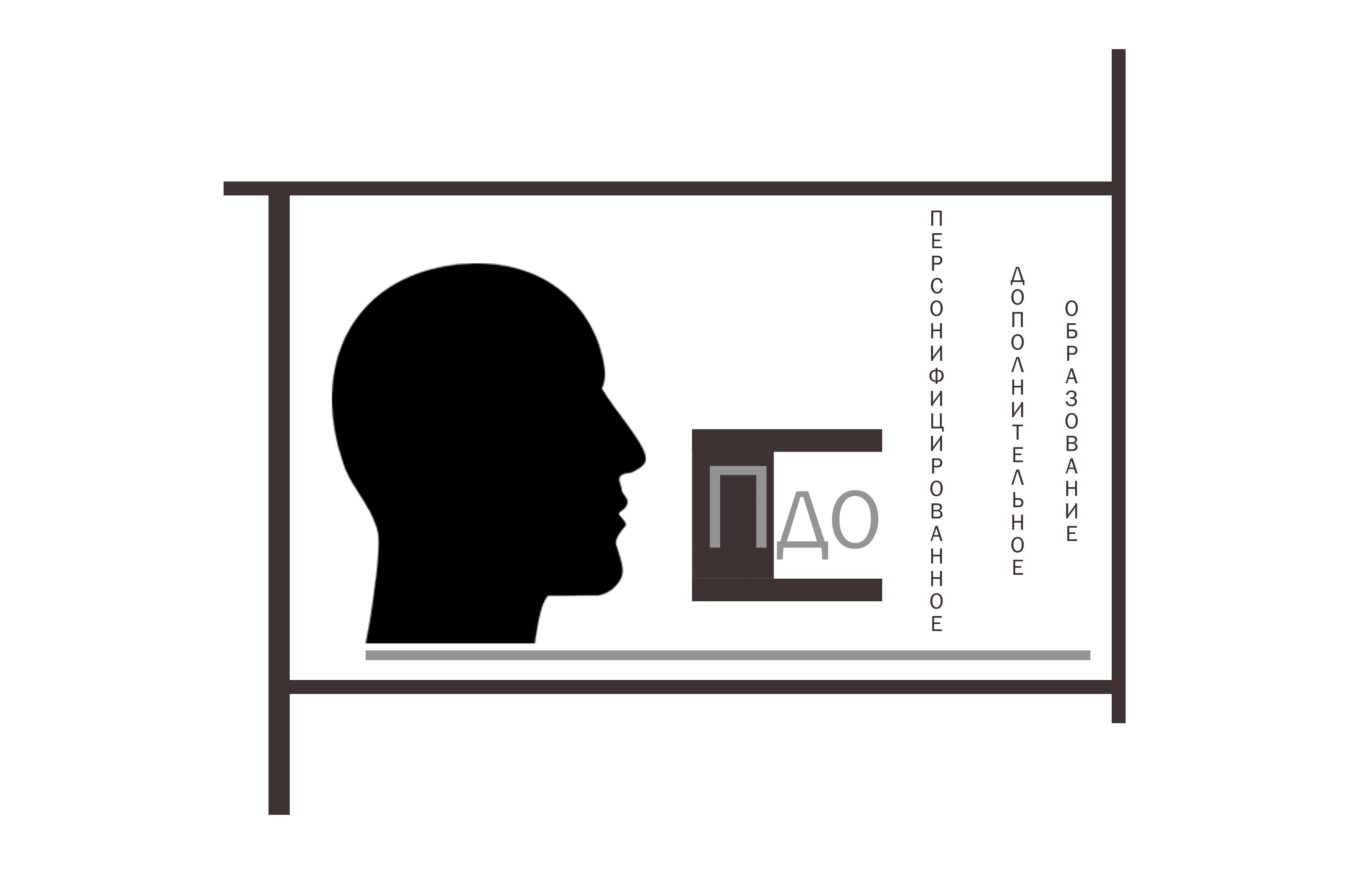 Логотип для интернет-портала фото f_8455a51f7bde659f.png