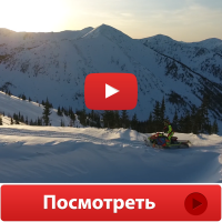 Видеомонтаж ПУТЕШЕСТВИЯ
