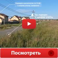 Наложение ИНФОГРАФИКИ на видео