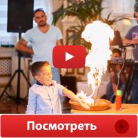 ВИДЕОСЬЕМКА и МОНТАЖ ДЕТСКОГО шоу