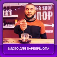 Креативные рекламные видео для барбершопа ТОПОР с MC DONI