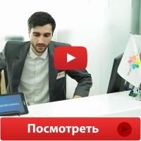 ВИРУСНОЕ видео для государственной службы ASAN