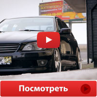 Видео для авто Lexus is 400 v8