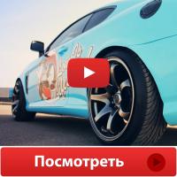 Видео для авто Tiburon