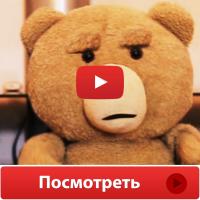 АНИМАЦИЯ мягкой игрушки TED