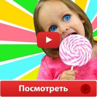 ВИДЕОМОНТАЖ детского видео для YOUTUBE канала Learn colors baby
