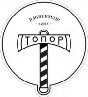 Barbershop TOPOR