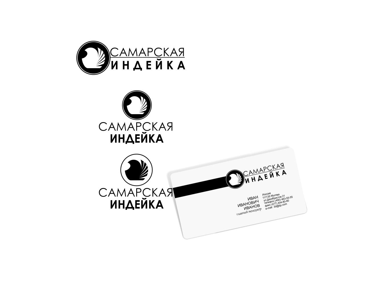 Создание логотипа Сельхоз производителя фото f_13155e8496d08571.jpg