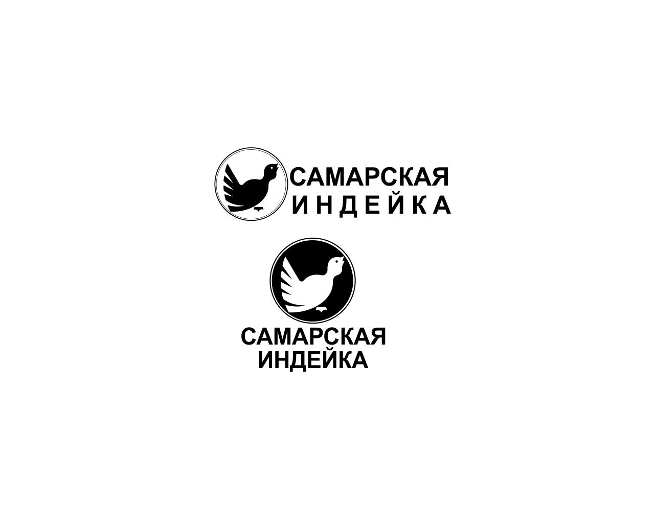 Создание логотипа Сельхоз производителя фото f_40655e849950af89.jpg