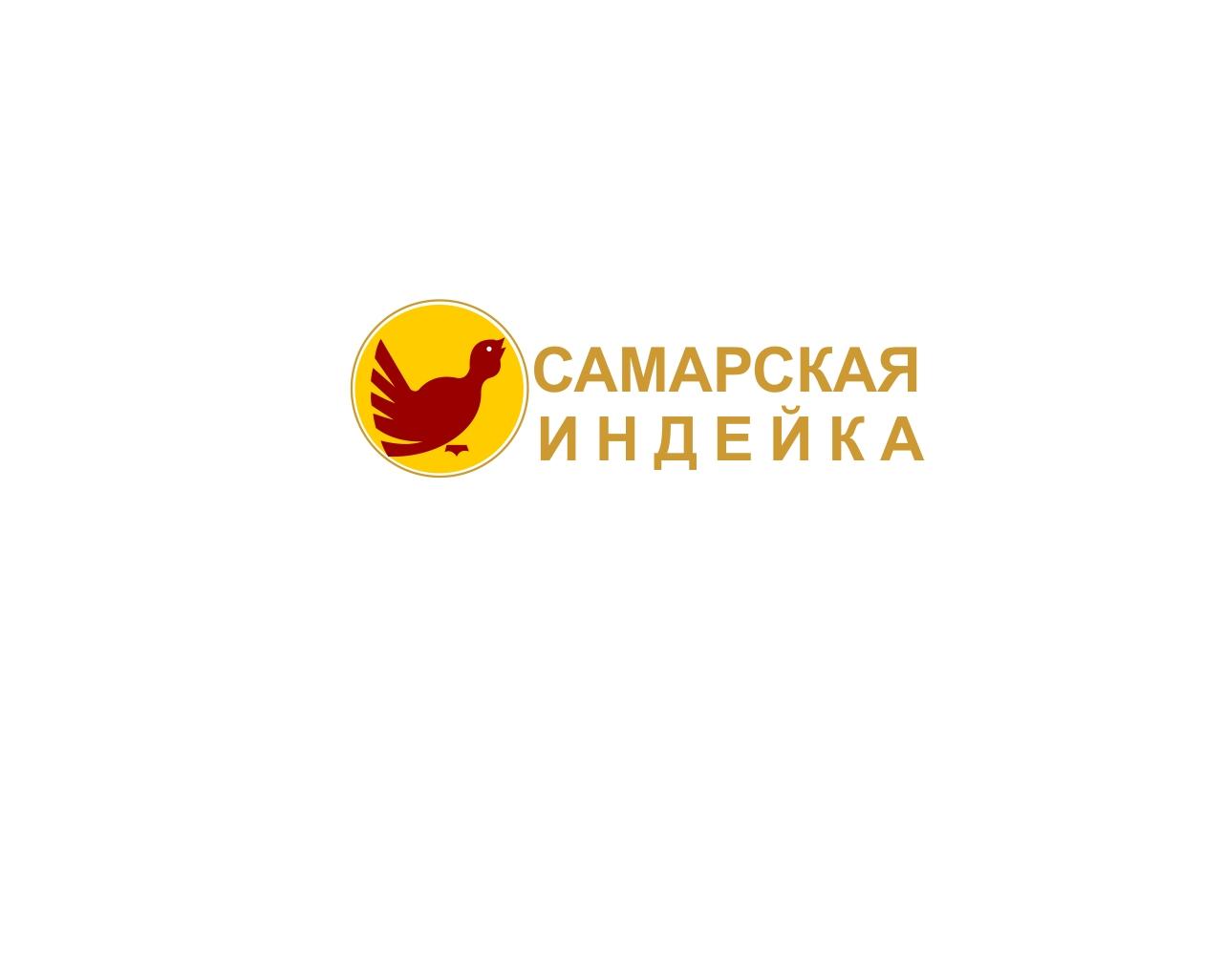 Создание логотипа Сельхоз производителя фото f_69055df16928ed79.jpg