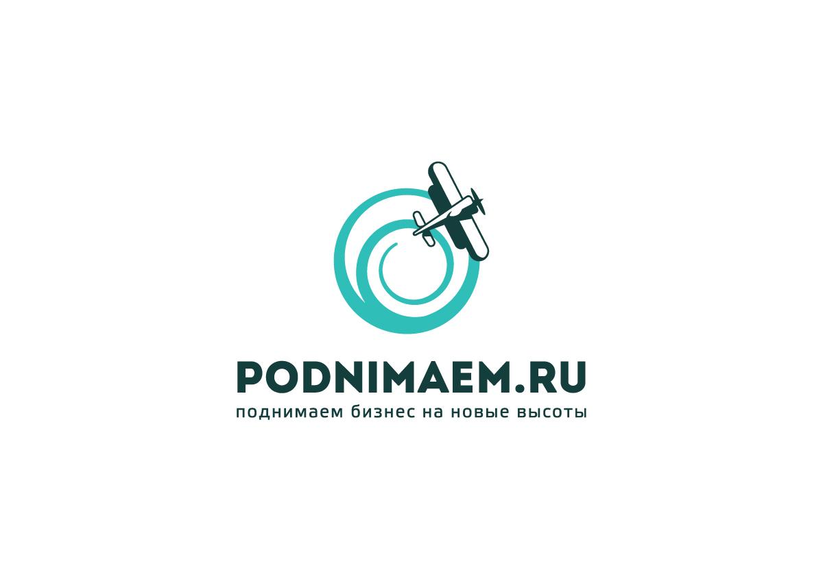 Разработать логотип + визитку + логотип для печати ООО +++ фото f_23455486ad53eb27.jpg