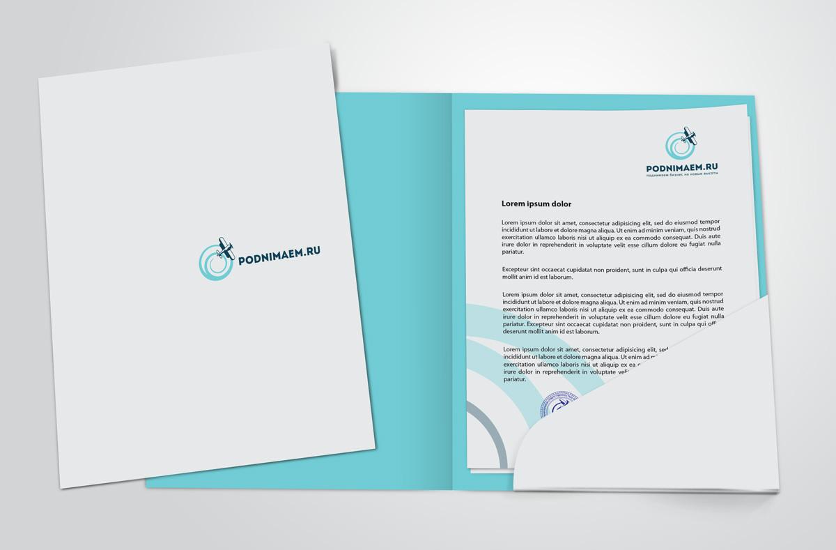 Разработать логотип + визитку + логотип для печати ООО +++ фото f_358554b06d91acd5.jpg