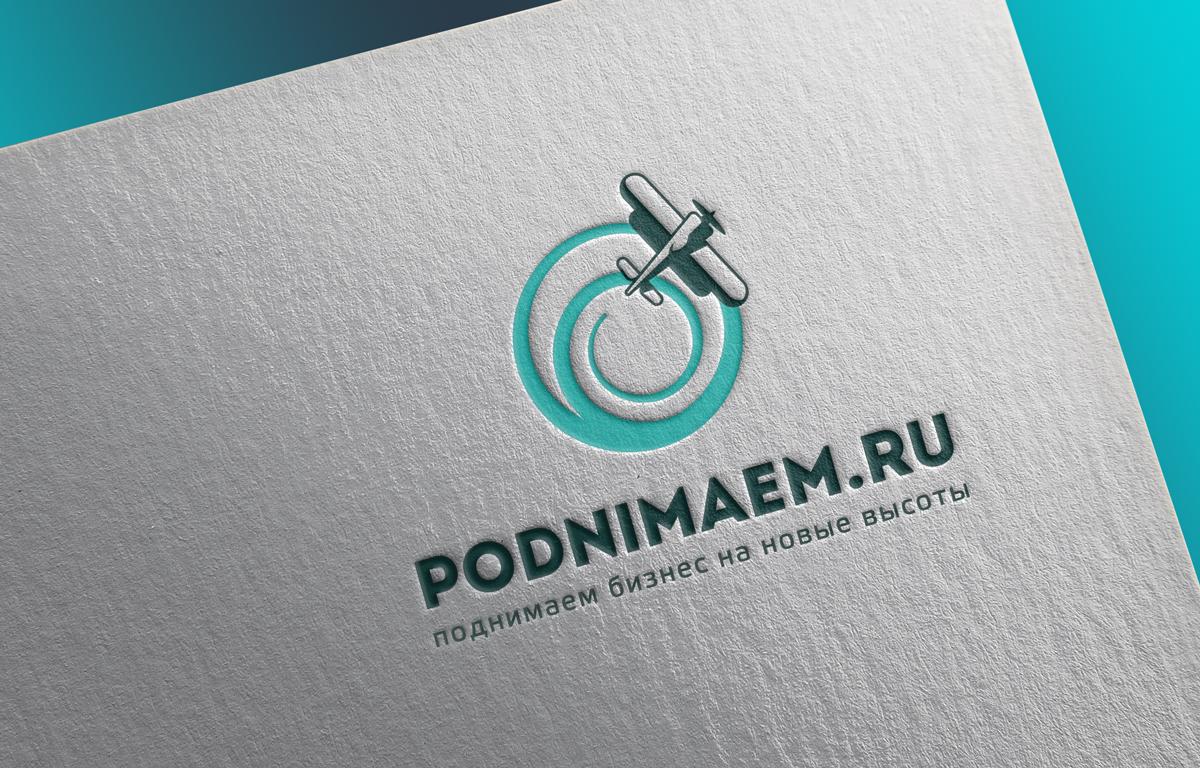 Разработать логотип + визитку + логотип для печати ООО +++ фото f_38055486ae9e1675.jpg