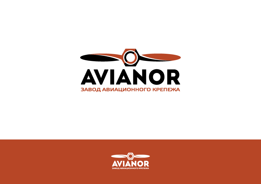 Нужен логотип и фирменный стиль для завода фото f_8235298ae8c8d40d.jpg