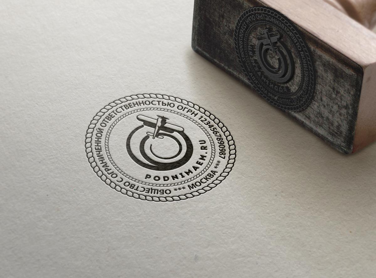 Разработать логотип + визитку + логотип для печати ООО +++ фото f_928554b07d216e39.jpg