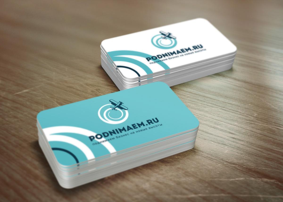 Разработать логотип + визитку + логотип для печати ООО +++ фото f_962554b06ccca70a.jpg
