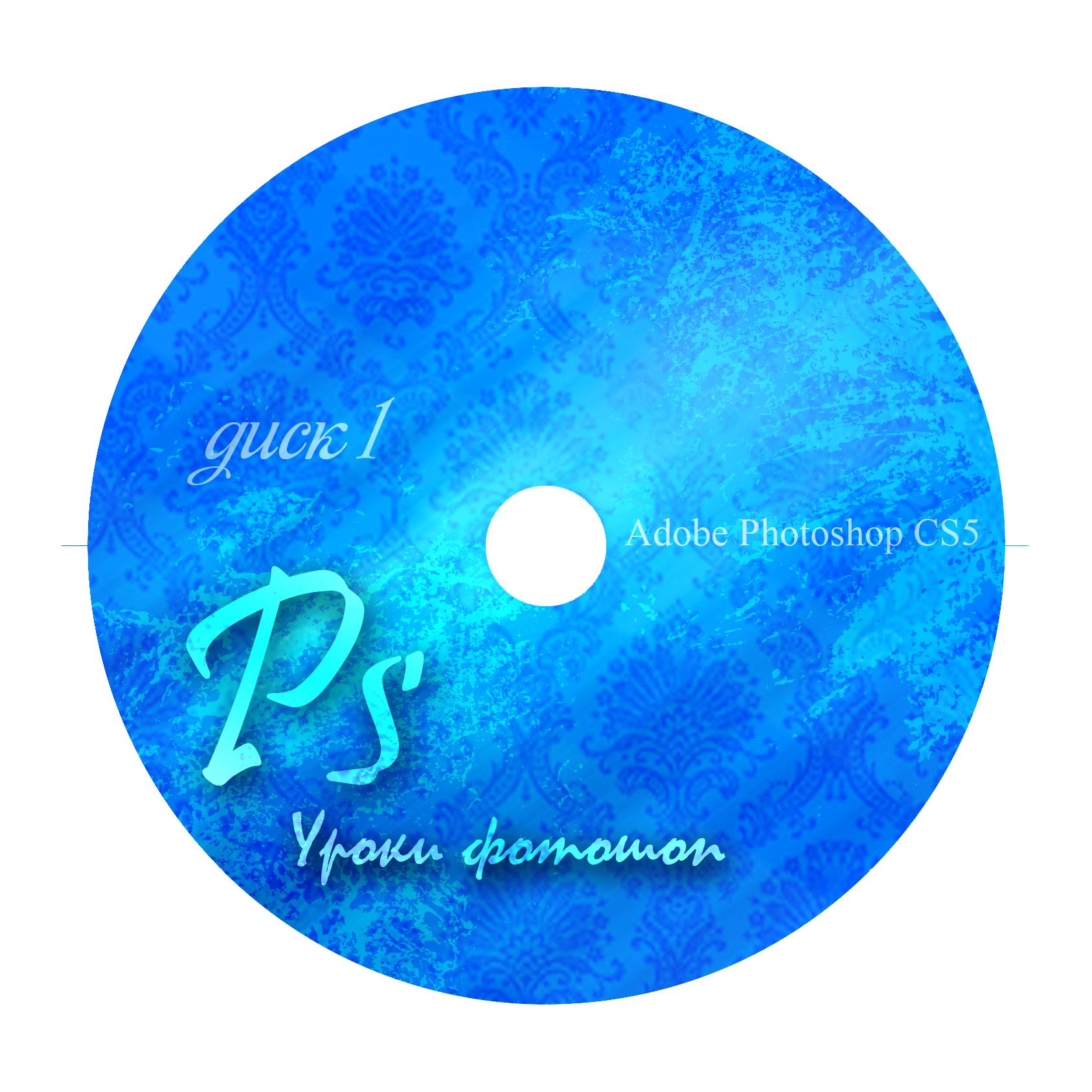 Создание дизайна DVD релиза (обложка, накатка, меню и т.п.) фото f_4d8a569b33dd0.jpg