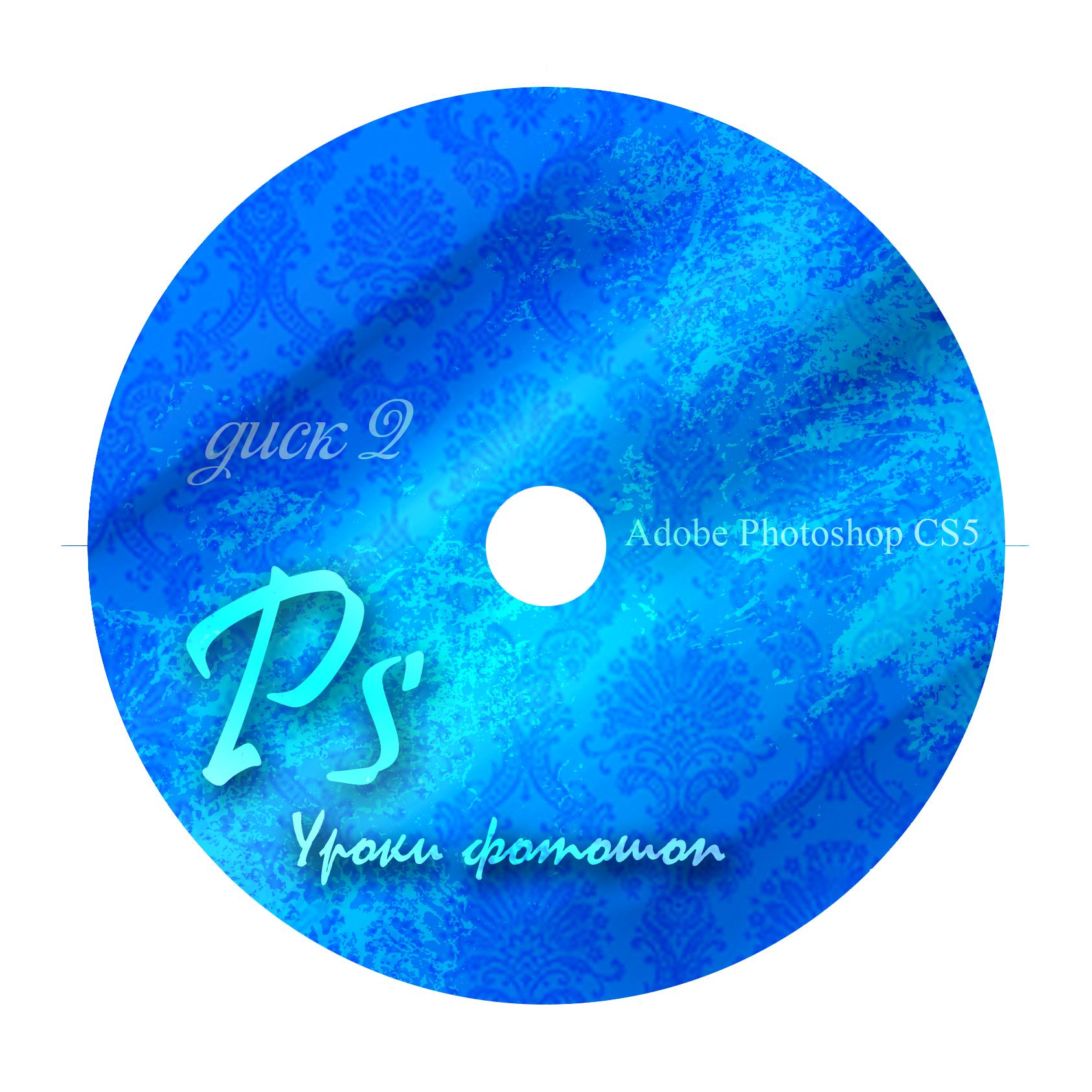 Создание дизайна DVD релиза (обложка, накатка, меню и т.п.) фото f_4d8a592319c95.jpg