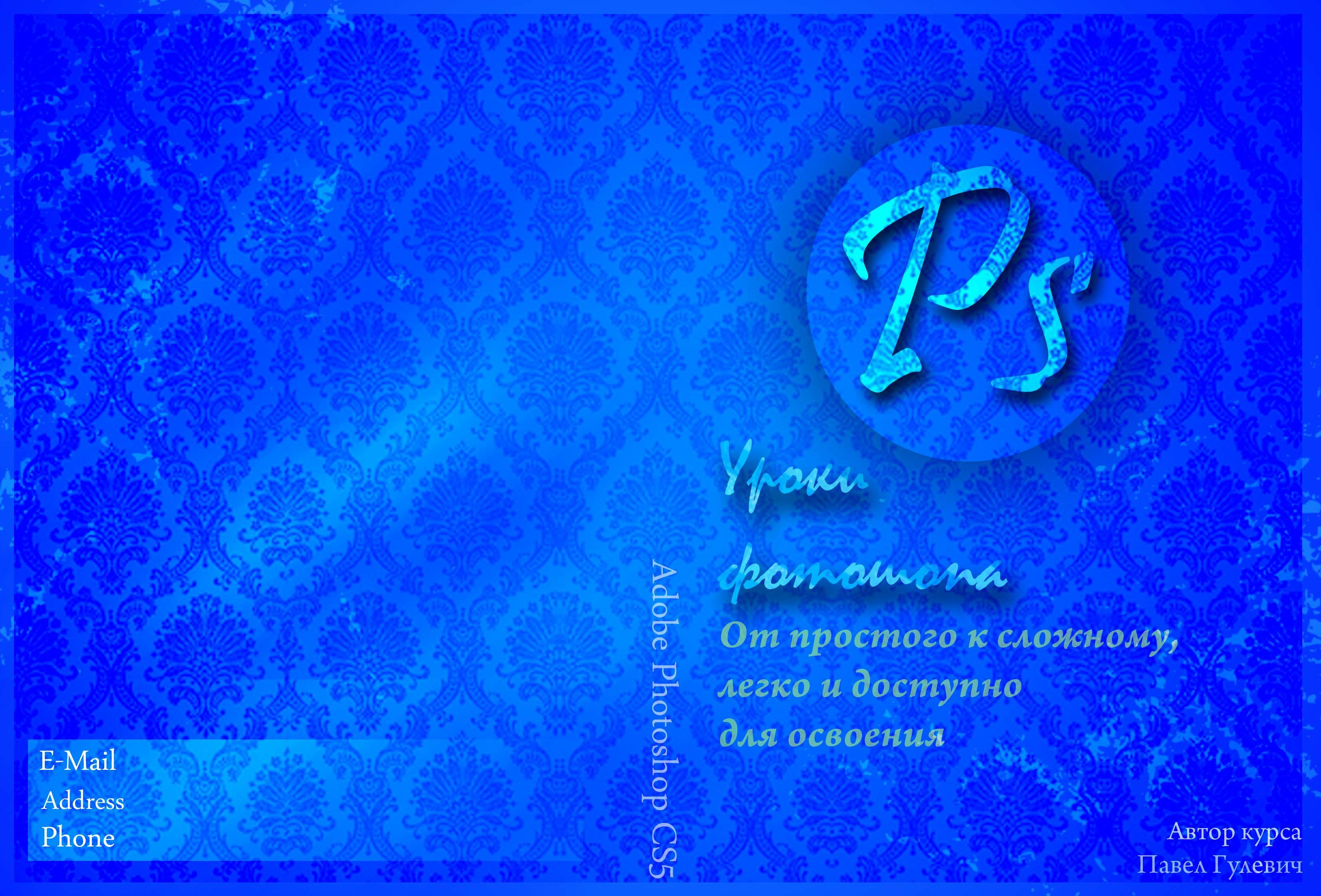 Создание дизайна DVD релиза (обложка, накатка, меню и т.п.) фото f_4d8a5987a595d.jpg