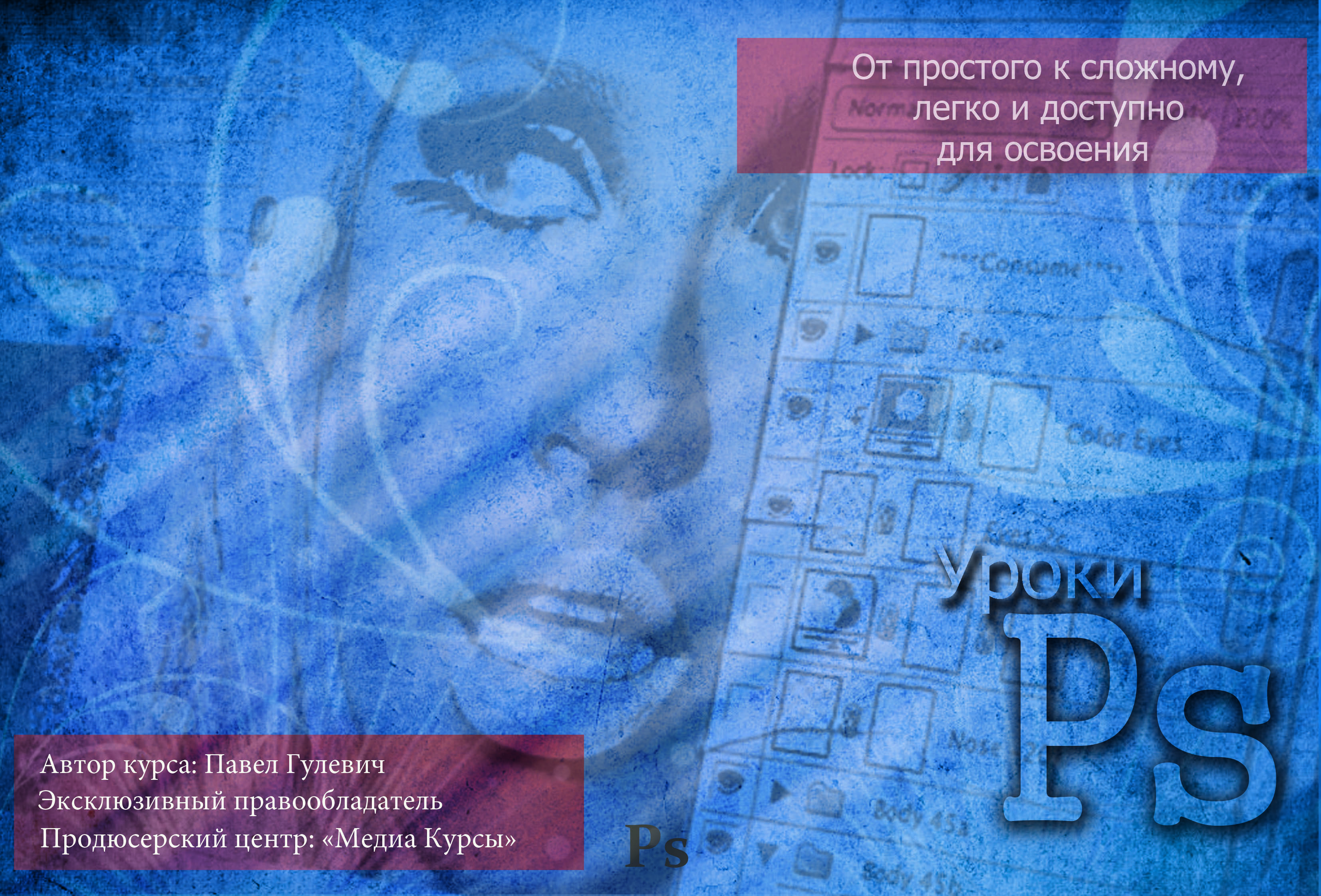 Создание дизайна DVD релиза (обложка, накатка, меню и т.п.) фото f_4d8c5157e7c9e.jpg